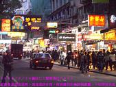 2008/2/24瘋狂七人幫香港行DAY3:CIMG0185 拷貝.jpg