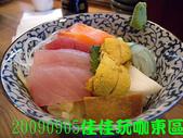 2009/9/5佳佳玩咖東區美食團:DSCN5418 拷貝.jpg