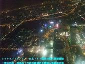 2008/12/31~101觀景台煙火震撼體驗!:DSCF2136 拷貝.jpg