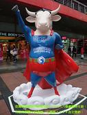 用照片記錄生活~2009/2/9信義區&台北燈節:超人牛