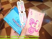 2009/2/14又是信義區&台北單身家族派對續:DSCF2114 拷貝.jpg