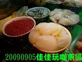 2009/9/5佳佳玩咖東區美食團:好肥阿