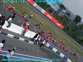 2010/4/10~2010PUMA極限飆速大賽:DSCF8749.jpg