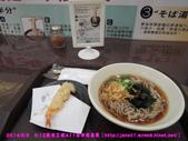 2014/5/5♦5/12新光三越A11花火祭~日本商品展:DSCN4017 拷貝.jpg