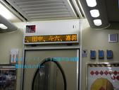 2007/12/19出差雲科大~斗六行:IMGP0002 拷貝.jpg