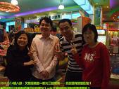 2009/2/14又是信義區&台北單身家族派對續:DSCF2085 拷貝.jpg