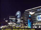2008/2/1-2/3流浪之旅高雄&佳里:夜晚好美