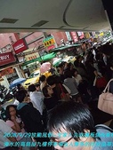 2008/9/29放颱風假-吃鐵板燒&看電影:看電影