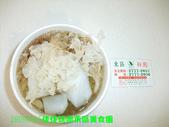 2009/9/5佳佳玩咖東區美食團:4樣50元的剉冰