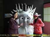 2008/2/1-2/3流浪之旅高雄&佳里:CIMG0527 拷貝.jpg