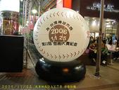 2006/10/22倒扁慶生+其他天的:IMGP0243拷貝
