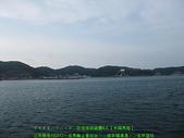2008/7/12㊣卡蹓馬祖DAY2*遊北竿!:DSCF0375.jpg