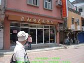 2008/7/12㊣卡蹓馬祖DAY2*遊北竿!:DSCF0568.jpg