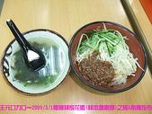 2009/3/1林本源園邸之旅&南雅夜市:DSCF2223 拷貝.jpg