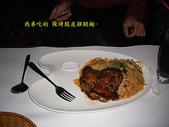 2007/2/20京華城:IMGP0172拷貝.jpg