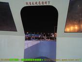 2014/9/4【華江碼頭—新月橋】限量夜遊航線:DSCN9765 拷貝.jpg