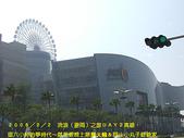 2008/2/1-2/3流浪之旅高雄&佳里:dream-mall我來囉
