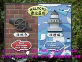 2008/2/1-2/3流浪之旅高雄&佳里:一邊是砲台一邊是燈塔
