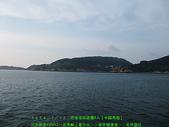2008/7/12㊣卡蹓馬祖DAY2*遊北竿!:DSCF0361.jpg