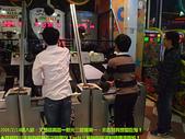 2009/2/14又是信義區&台北單身家族派對續:DSCF2068 拷貝.jpg