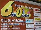 2007/12/2天母新光三越週年慶~瓦城:IMGP0036 拷貝.jpg