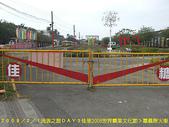 2008/2/1-2/3流浪之旅高雄&佳里:佳里糖場