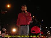 2006/10/22倒扁慶生+其他天的:IMGP0114.jpg