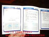 2008/3/30石牌黑面蔡&TechNet網聚:CIMG0043 拷貝.jpg