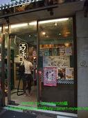㊣遊車河~戲劇場景♥:2010/6/20(無敵珊寶妹)