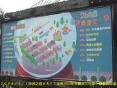 2008/2/1-2/3流浪之旅高雄&佳里:CIMG0583 拷貝.jpg