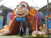 2008/2/1-2/3流浪之旅高雄&佳里:CIMG0578 拷貝.jpg