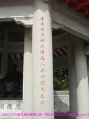 2007/12/22彰化員林懷舊之旅:IMGP0021 拷貝.jpg