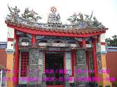 2008/2/1-2/3流浪之旅高雄&佳里:十八王公廟