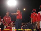 2006/10/22倒扁慶生+其他天的:IMGP0153.jpg