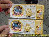 2008/2/1-2/3流浪之旅高雄&佳里:買優待票