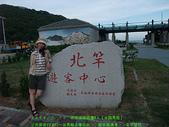2008/7/12㊣卡蹓馬祖DAY2*遊北竿!:DSCF0749.jpg
