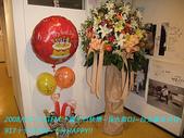 2008/917十分OPEN~HITFM生日快樂:氣球