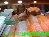 2009/9/5佳佳玩咖東區美食團:DSCN5401 拷貝.jpg