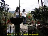 2007/9/22宜莘家火山岩烤肉趴:IMGP0079.jpg