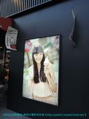 2014/2/6美麗華【樂高玩電影】首映會:DSCN0017 拷貝.jpg