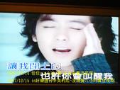 2007/12/14~12/15佳佳.小冰衝台中:IMGP0140 拷貝.jpg