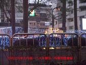 2008/2/20來去內湖~八大&寶佳:鼠年