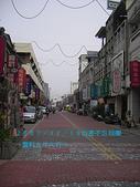 2007/12/19出差雲科大~斗六行:老街