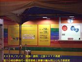 2008/2/1-2/3流浪之旅高雄&佳里:CIMG0376 拷貝.jpg