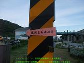 2008/7/12㊣卡蹓馬祖DAY2*遊北竿!:DSCF0752.jpg