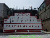 2008/7/12㊣卡蹓馬祖DAY2*遊北竿!:DSCF0511.jpg