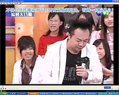 2007/6/26參加華視綜藝大乃霸錄影:未命名 -02.jpg