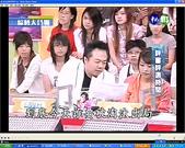 2007/6/26參加華視綜藝大乃霸錄影:未命名 -06.jpg