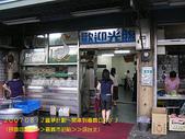 2007/8/10-8/12圓夢計劃~開車到嘉義:早上九點就開始營業