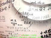 2008/7/12㊣卡蹓馬祖DAY2*遊北竿!:DSCF0700.jpg